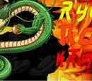 Ryu No Kami