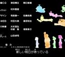 Hikari no Signal