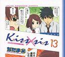 Kissxsis Volumen 13