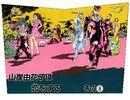 Chapter 301 Cover B.jpg