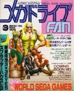Mad Gear Mega Drive Fan.png