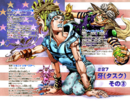 SBR Chapter 27 Cover B.png