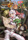MH Portable 2G Manga 3.png