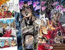 Chapter 479 Cover B.jpg