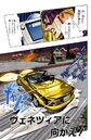 Chapter 507 Cover B.jpg