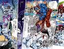 Chapter 515 Cover B.jpg
