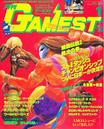 SFII Dash Gamest.png