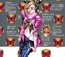 Part 6 Chapter Images