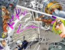 SO Chapter 43 Cover B.jpg