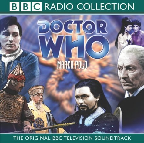 marco polo tv story tardis data core the doctor who wiki. Black Bedroom Furniture Sets. Home Design Ideas