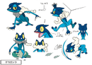Frogadier concept art.png