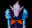 Anciano Kaioshin
