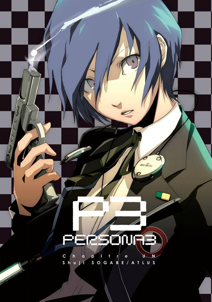 Protagonist Persona 3 Persona_3_manga.jpg