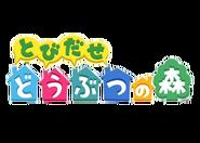 Animal Crossing: New Leaf - The Nintendo Wiki - Wii ...