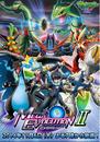 Poster Mega Evolution Special II.png