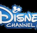 DisneyFanonWikis