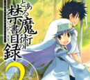 Tome 2 -Toaru Majutsu no Index