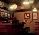 Kurosawa Antiques