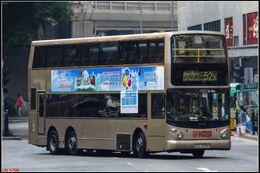 KJ1708-52X