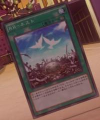 [FLT III] Grupo 1: FER 0-6 KRONO (NTR wins) 200px-RaidraptorNest-JP-Anime-AV
