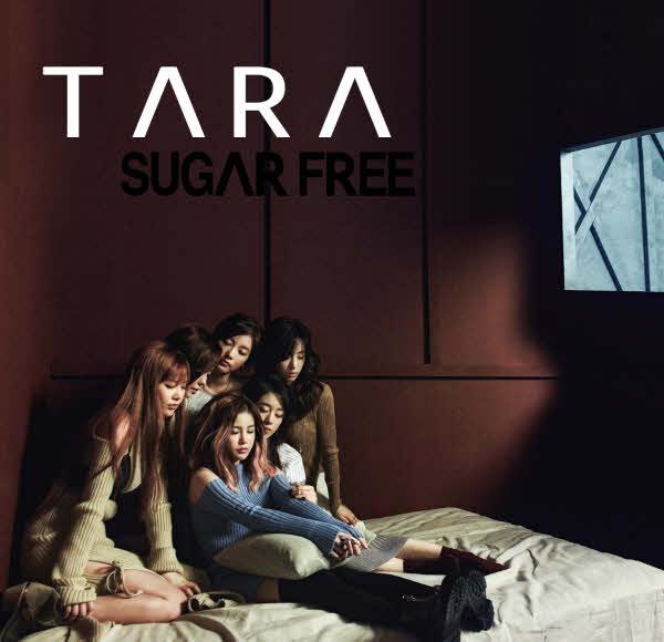 0907 tara
