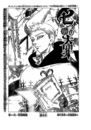 Chapter94.png