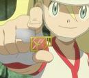 Medalla Lid