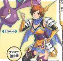 Pokemon Conquest - Nene 2.png