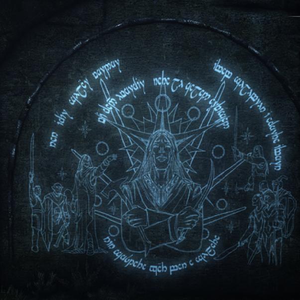 Mordors Schatten Ithildin