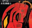 Edge of Spider-Verse Vol 1 5