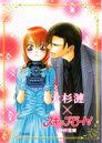 Ren and kyoko wallpaper.jpg
