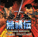 Onimusha Buraiden OST.png