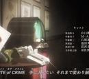 Ending 01: WHITE of CRIME