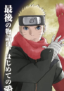 Naruto the Last, Hinata confirmation.png