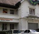Sarawak Museum, Kuching, Sarawak