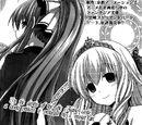 Amagi Brilliant Park Manga Chapter 2