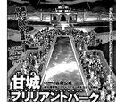 Amagi Brilliant Park Manga Chapter 5
