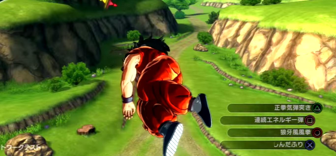 Xenoverse Dragon Ball Super