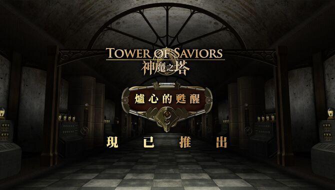 神魔之塔 7.2 版本 「爐心的甦醒」慶祝活動.jpg