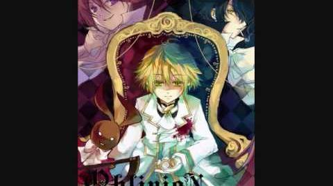 Pandora hearts OST 2 - A shadow
