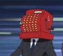 Mer-chan