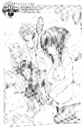 To Love-Ru Darkness Rakuen Keikaku Guide Book Trouble Mania Imagen 5.png