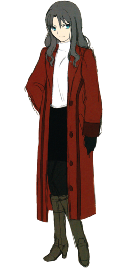 Rin adult