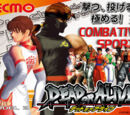 Dead or Alive (game)/Merchandise