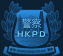 Hong Kong Police Department