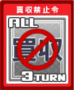 All No Use Card, Card.png