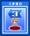 3 Point Move Card.png