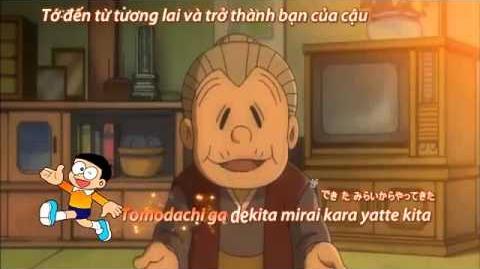 Kimi no Naka no Nobita