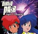 Dirty Pair: Flight 005 Conspiracy