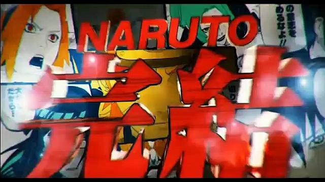 Naruto Movie The Last PV
